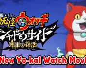 Yokai Watch Movie Shadowside