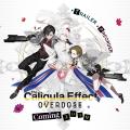 The Caligula Effect Overdose Featured