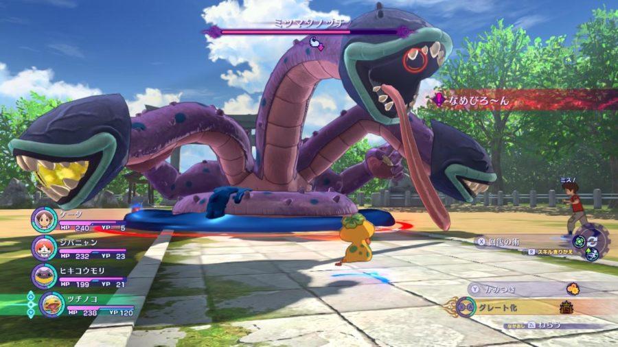 Yokai Watch 4 screenshot