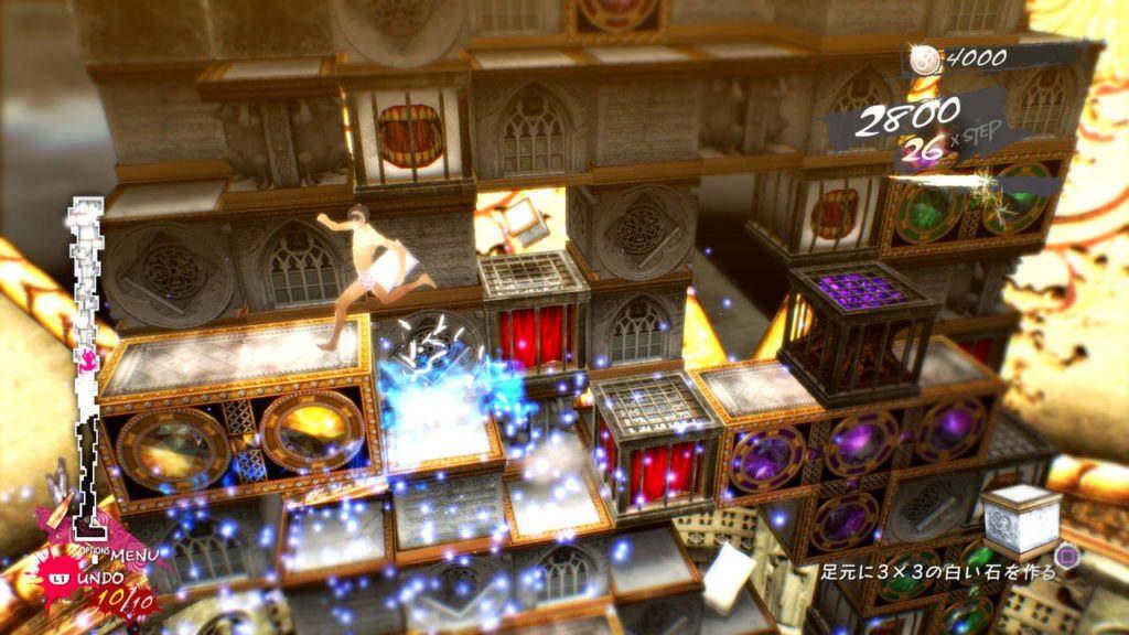 Catherine Full Body PlayStation 4 Screenshot 07