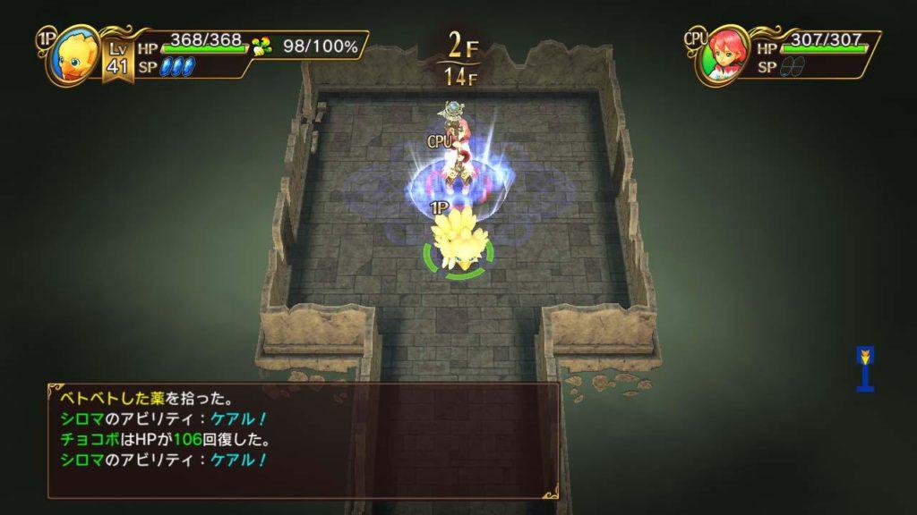 Chocobo's Mystery Dungeon EVERY BUDDY! Screenshot 01