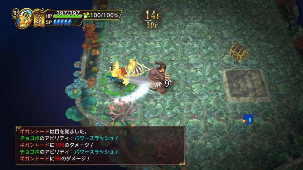 Chocobo's Mystery Dungeon EVERY BUDDY! Screenshot 02