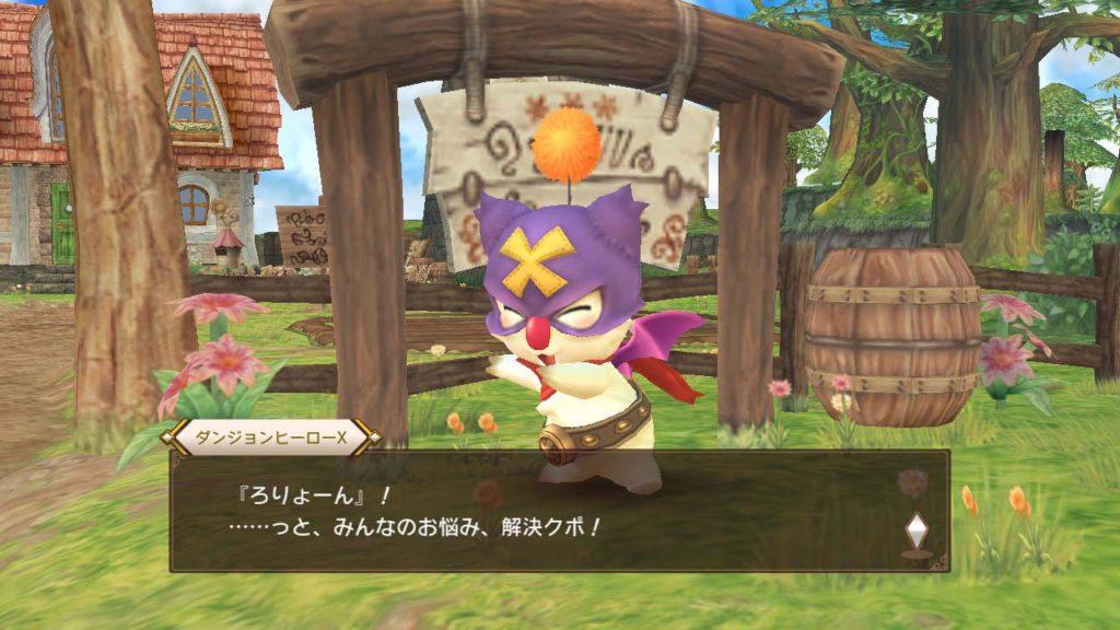 Chocobo's Mystery Dungeon EVERY BUDDY! Screenshot 03