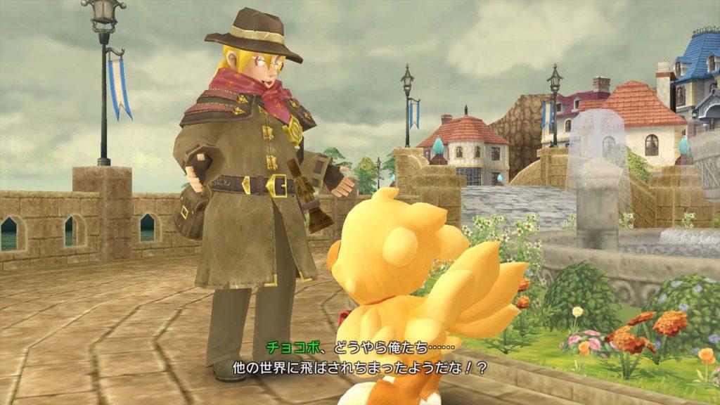 Chocobo's Mystery Dungeon EVERY BUDDY! Screenshot 05