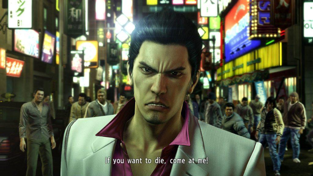 YAKUZA KIWAMI Screenshot 08