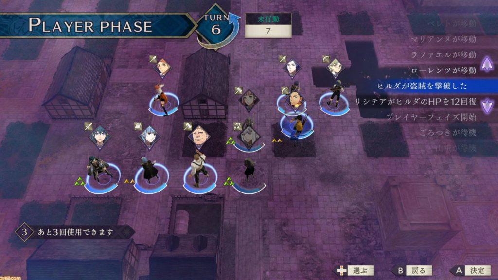 Fire Emblem Three Houses Preview Screenshot 05